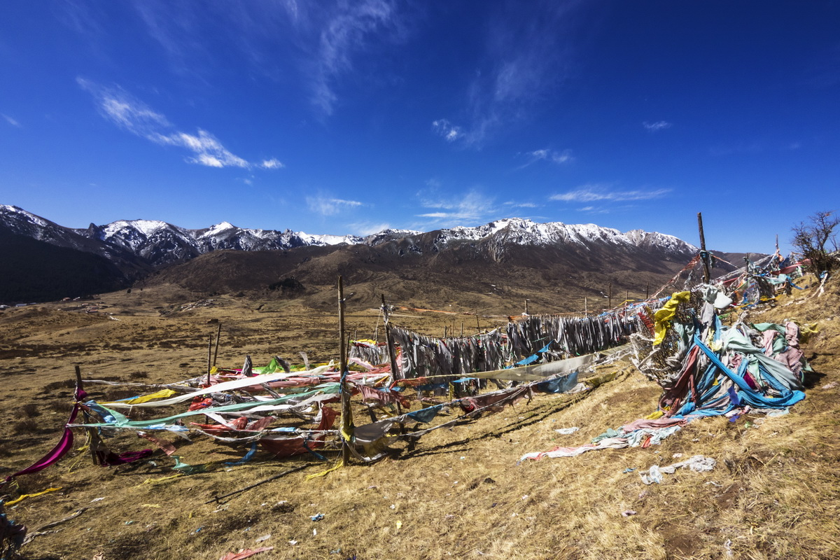 Tibetan Sky Burial